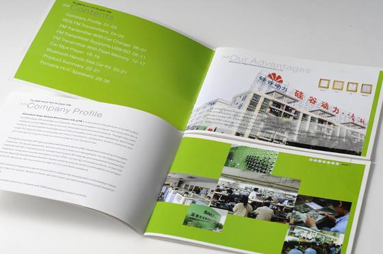 實捷產品目錄設計-畫冊設計-深圳市億賽廣告設計有限